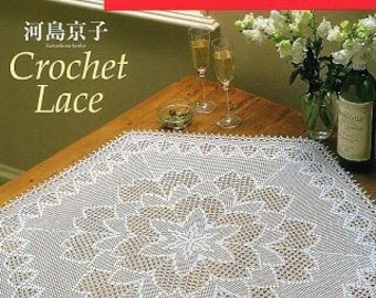 PRETTY CROCHET LACE - Japan Crochet Lace Pattern Book