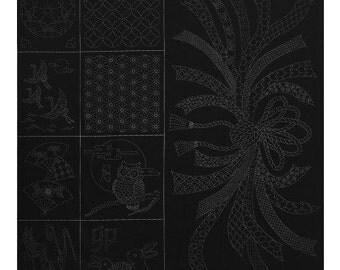 Sashiko panel in black with tabane noshi QH Textiles HF-1112