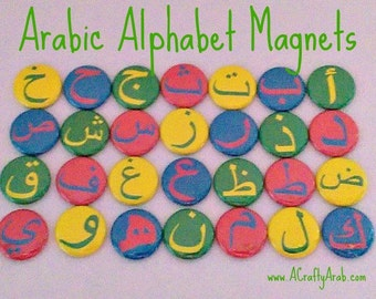 Arabic Educational Alphabet Magnets (w/o pronunciation) - 28 Magnetic Letters in a Set, Letter Magnets, Montessori Alphabet Magnets