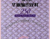 Chinese Edition Out of Print Japanese Craft Pattern Book 250 Deluxe Crochet and Knitting Stitch by Mitsuharu Hirose