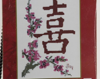 Candamar Designs Lucy Wang  Joy Picture 51272  Counted Cross Stitch Kit  UNOPENED