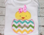 Easter Chick Easter Shirt, Girl's Easter Chick Shirt, Girl's Easter Shirt, Easter Egg Shirt Sibling Easter Shirts