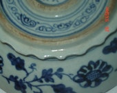 Antique Chinese MING Blue /White Porcelain Notched Rim Bowl Flowers & Qilin Depicted