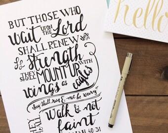 Isaiah 40:31 Printable Art Print