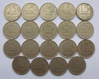 Set of 19 Coins Coin USSR Russian Soviet 15 kopeks 1961, 1962, 1976-91 L M