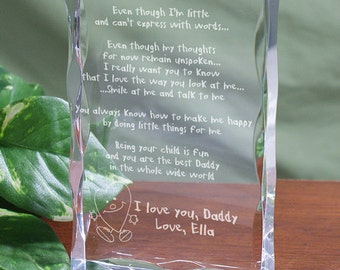 Engraved Even Though I am Little  Father's Day Keepsake -gfy77961