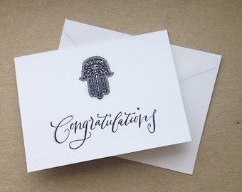 Congratulations Card, Hamsa, Hand of Fatima, Wedding, Pregnancy, New Baby, Graduation Card, Engagement, Bar Bat Mitzvah Card