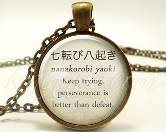 Japanese Proverbs Necklace, Perseverance Quote Jewelry, Nanakorobi Yaoki Pendant (1982B1IN)