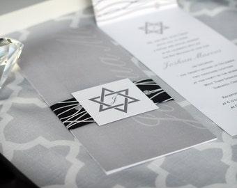 Modern Bar Mitzvah Invitation with Swirls and Star of David – Deposit Listing