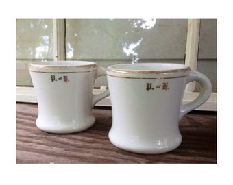 Antique Homer Laughlin Hotel China Mug/Coffee Cups -Set of 2-