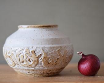 Danish midcentury - budded vase - embossed pattern - Studio Art Pottery