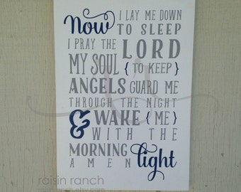 """Now I lay me down to sleep I pray the Lord my soul to keep, wooden sign // 12""""x16"""" // gray and yellow/blue/pink // made to order!"""