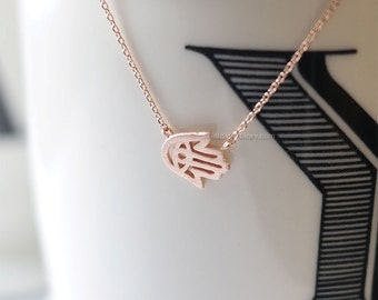 rose Gold Tiny Sideways Hamsa Necklace, rose Gold Hamsa Necklace, Hand of Fatima Necklace, Evil Eye, Delicate Thin rose Gold Necklace