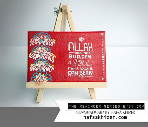 Islamic art birthday wedding