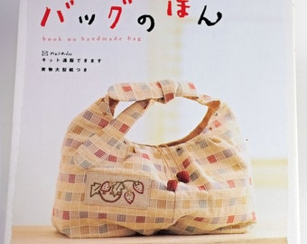 Japanese Craft Book 9 Bags