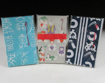 Set of Three Pochibukuro Envelopes