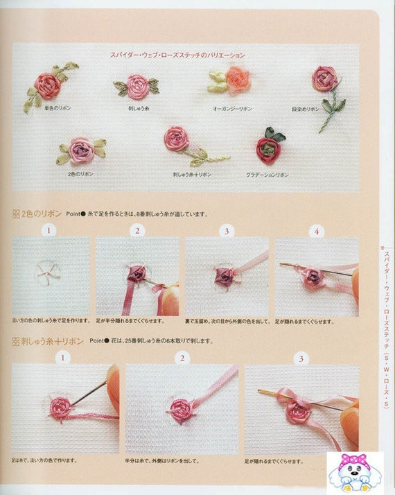 Japanese ribbon embroidery flowers accessories book pdf