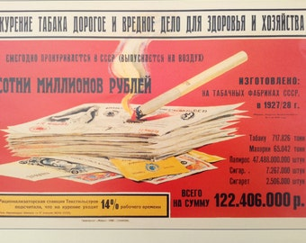 Vintage 1930 print of USSR Anti-Tobacco poster 41 cm by 29 cm