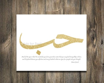 "Love in Arabic.  8""x10"""