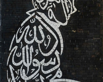 Islamic Praying Figure Mosaic Arts