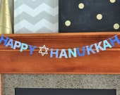 Happy Hanukkah banner, Holiday banner, Blue Hanukkah banner, Ombre Happy Hanukkah banner, Holiday decoration