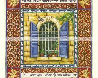 Judaica,Art,Pray for the peace of Jerusalem,high quality print