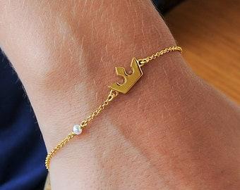 Silver Crown, Gold Crown, 925 Sterling Silver, Crown Bracelet, Pearl Bracelet