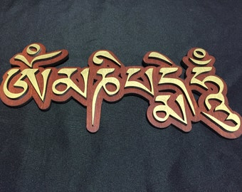 Mantra Wall Art- Om Mani Padme Hum-2 Layered, Painted Gold/Red Stained)