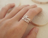 20% OFF*  Stackable Name Ring - Personalized Name Ring - Children Name ring - Bridesmaid Gift - MOTHER GIFT - Bridesmaids' Gift
