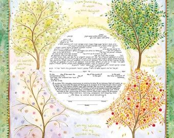 Seasons of Joy Ketubah by Mickie (13-1)