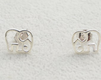 Pair of Cutout Elephant Stud Earrings in Sterling Silver Polished Finish Cute and Pretty