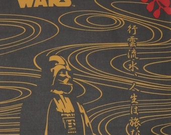 Star Wars Tenugui Cloth Darth Vader and Wisteria Cotton Japanese Fabric w/Free Insured Shipping