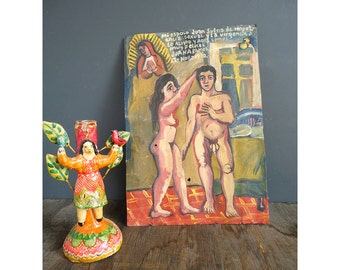 1970 Retablo - Impotency - Virgin Mary - Vintage Alter Piece - Painted on Metal