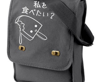 Kawaii Ice Cream Bag Japanese Messenger Field Bag - pastel goth cute kawaii bag japanese text kanji laptop kawaii school bag