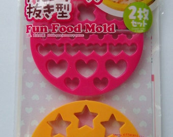 Cute Japanese Bento Lunch Box Ham & Cheese Cutters - Set Of 2 - Flowers And Hearts, Stars And Bear Faces