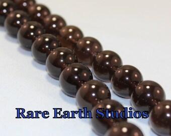 12mm Smokey Quartz Beads Round 60315054
