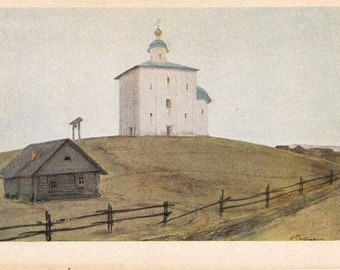 "A. Ryabushkin ""Church in Novgorod"" Postcard -- 1966, Soviet Artist Publ."