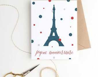 Printable Birthday Card - French - PDF Download