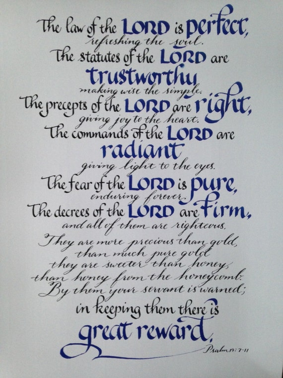 Scripture Art Psalm 19 7 11 Bible Verses by Biblecalligraphy