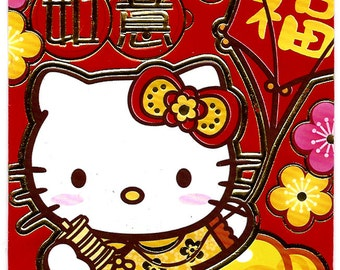 Save Learn More At Tinkevidiatumblrcom Hello Kitty Chinese New