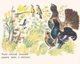 "Vintage Zakharov ""Birds"" Postcard - 1968, Lenizdat"