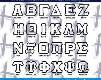 Mega Greek Digital Alphabet Instant Download (PNG & SVG Files)