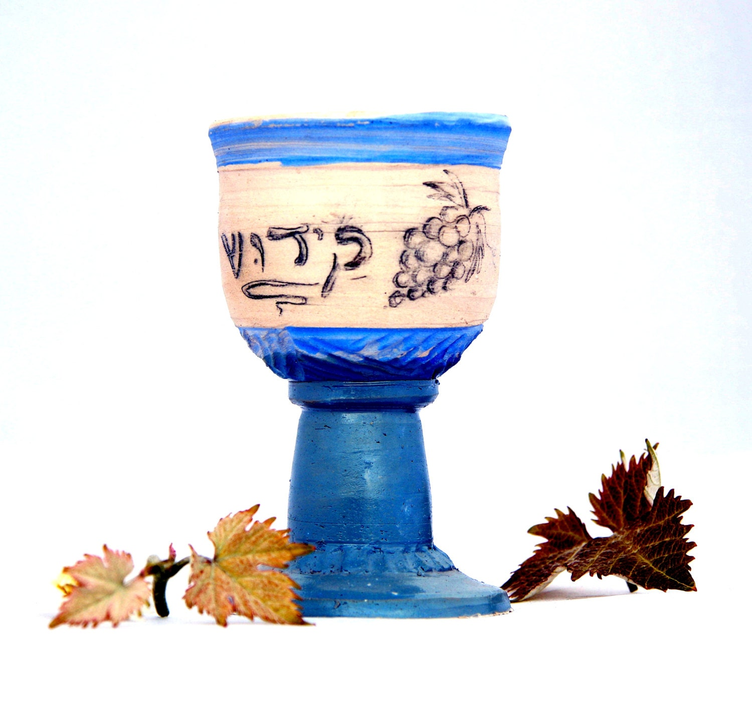 how to say cheers in hebrew