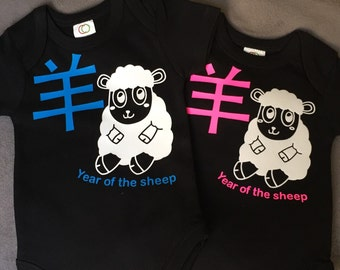 Organic Chinese Zodiac Year of the Sheep Year of the Ram Year of the Goat Personalized Baby Clothes Baby Onesie