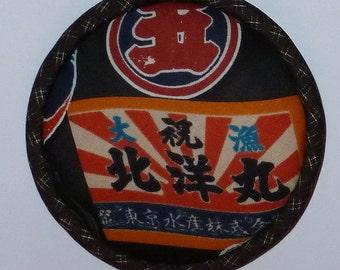 Vintage Japanese Fabric - Fisherman's Flag