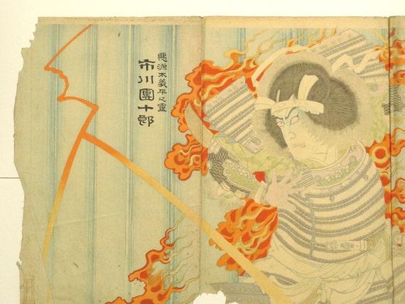 "Japanese original Ukiyo-e Woodblock print, Toyohara Kunichika, Kabuki Actor, ""Ichikawa Danjuro"", Meiji-period"
