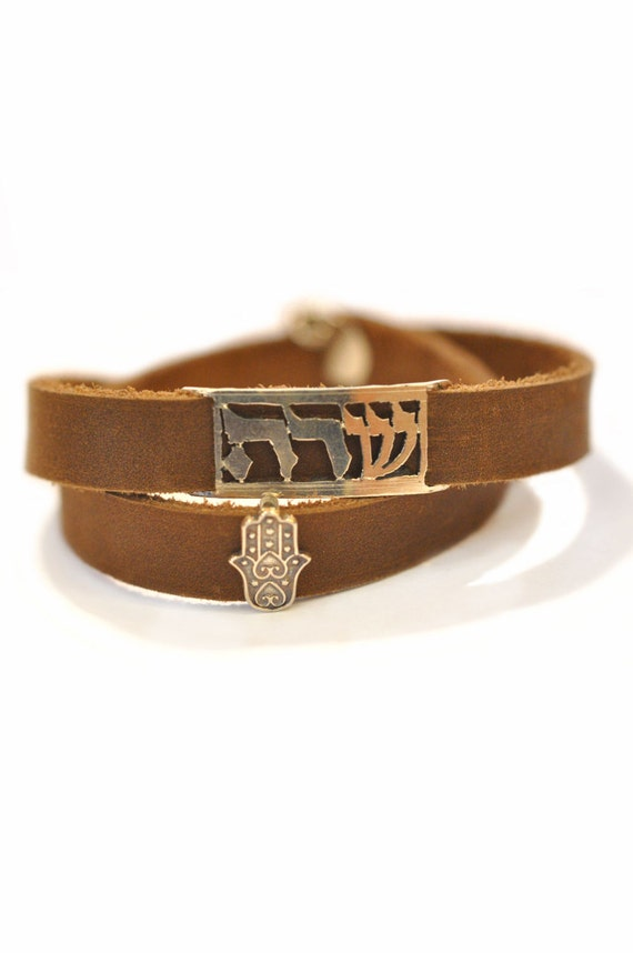 leather and silver hebrew name bracelet