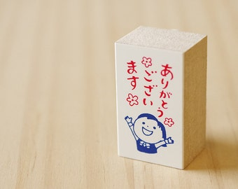 Lovely office rubber stamps -  Thank you very much - Small size