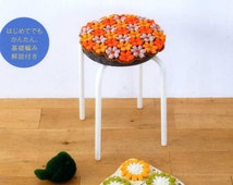 Scandinavian Design Crochet CUSHIONS FOR STOOLS 50 - Japanese Craft Pattern Book