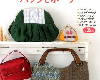 Useful Handmade Bags and Pouches - Japanese Craft Book MM